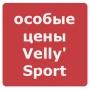 Скидочный купон от фитнес-центра  Velly' Sport