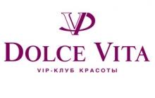 Путешествие по XX столетию от VIP-клуба красоты Dolce Vita!